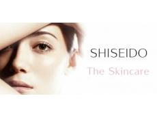 Zoom στο shiseido the skincare Hydro Noursing Softener Lotion 150 ml