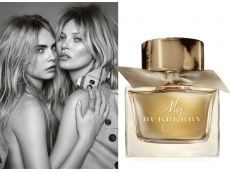 Zoom στο BURBERRY My BURBERRY SHOWER OIL 240 ml