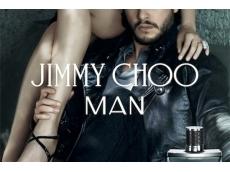 Zoom στο JIMMY CHOO MAN EDT 50ml SPR