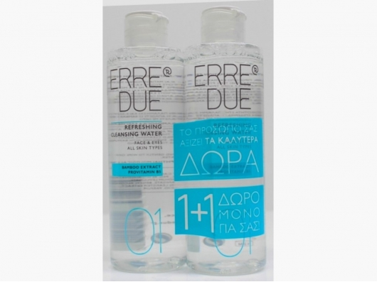 Zoom στο ERRE DUE MICELLAR REFRESHING WATER 200 X 200 = 400ml (1+1 ΔΩΡΟ)