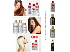 Zoom στο CHI Keratin silk infusion 177ml
