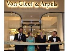 Zoom στο Van Cleef & Arpels AMBRE IMPERIAL EDP 75ml SPR