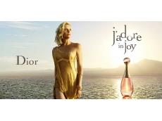 Zoom στο CHRISTIAN DIOR J ADORE in joy EDT 100ml SPR