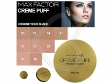 Zoom στο MAX FACTOR CREME PUFF PRESSED POWDER 75 GOLDEN 21gr