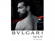Zoom στο BVLGARI MAN IN BLACK AFTER SHAVE BALM 100ml (TRAVEL SIZE)