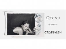 Zoom στο CALVIN KLEIN (CK) OBSESSED FOR WOMEN EDP 100ml SPR (tester)