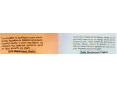Zoom στο BIOLIFE HYDRO-NATURAL TONIC LOTION FOR DRY SKIN & EYE LIP MAKE UP REMOVER (ΤΟΝΩΤΙΚΗ ΛΟΣΙΟΝ ΓΙΑ ΞΗΡΑ ΔΕΡΜΑΤΑ & ΝΤΕΜΑΚΙΓΙΑΖ ΜΑΤΙΩΝ ΧΕΙΛΙΩΝ) 200ml & 200ml (1+1 ΔΩΡΟ)