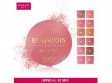 Zoom στο BOURJOIS Little Round Pot Blusher 85 Sienne 2.5g