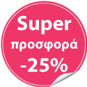 CLINIQUE EXFOLIATING SCRUB 100 ml σε προσφορά -25%